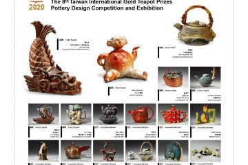 Iternational teapot competition