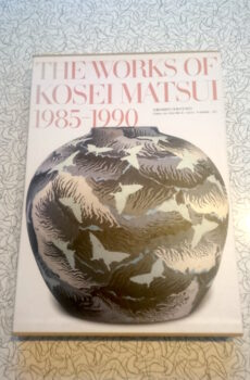 The Works of Kosei Matsui Book
